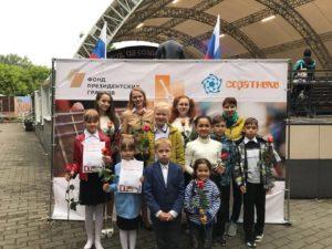 Хор многодетных семей Московской области